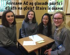 Tráth na gCeist Staire