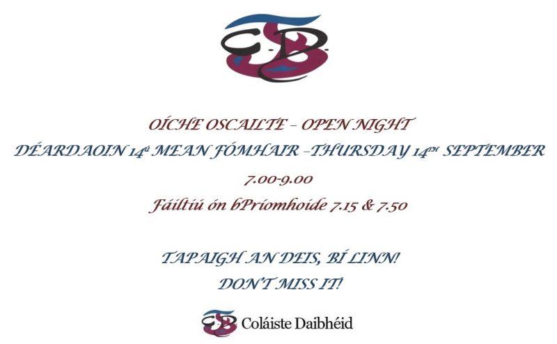 Open Night 2017